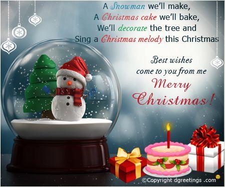 Dgreetings - Christmas Cards