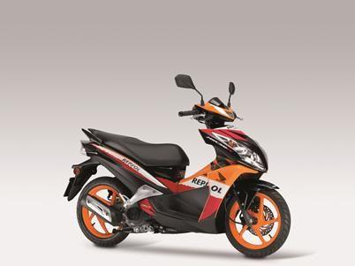Honda NSC50R 50cc scooter