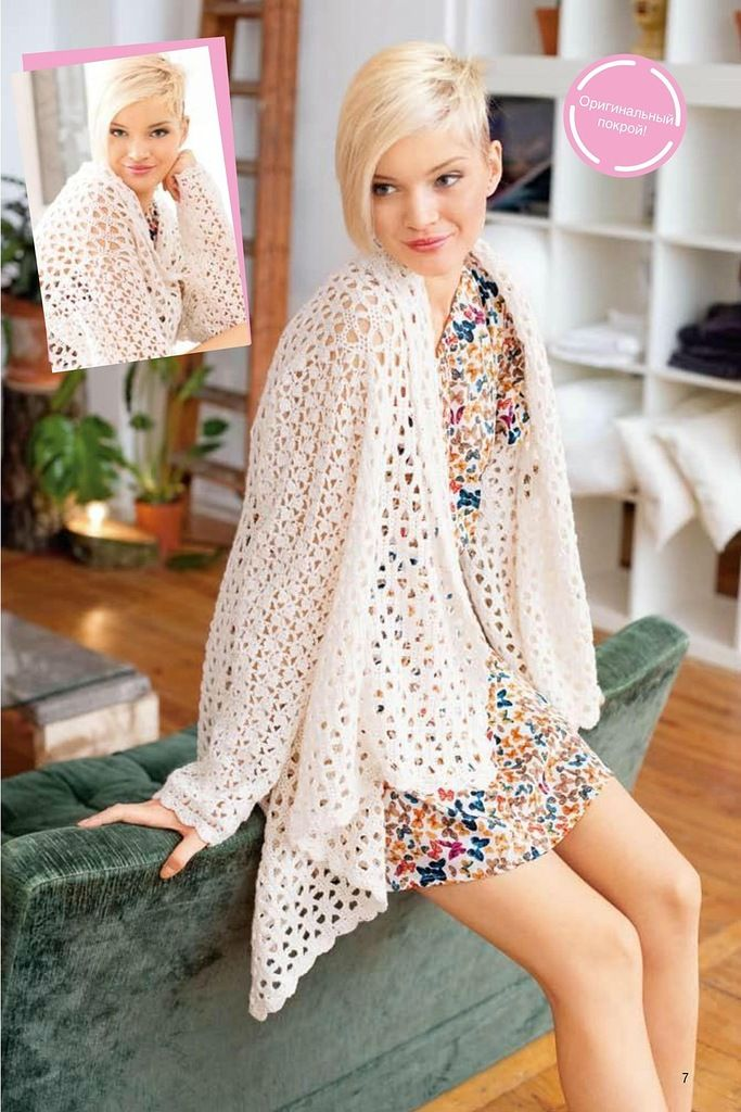 I love everything about this crocheted cardi! I need to pin it on THREE boards: cardi design, great mohair, and inspiring stitch mix. (Russian with chart)