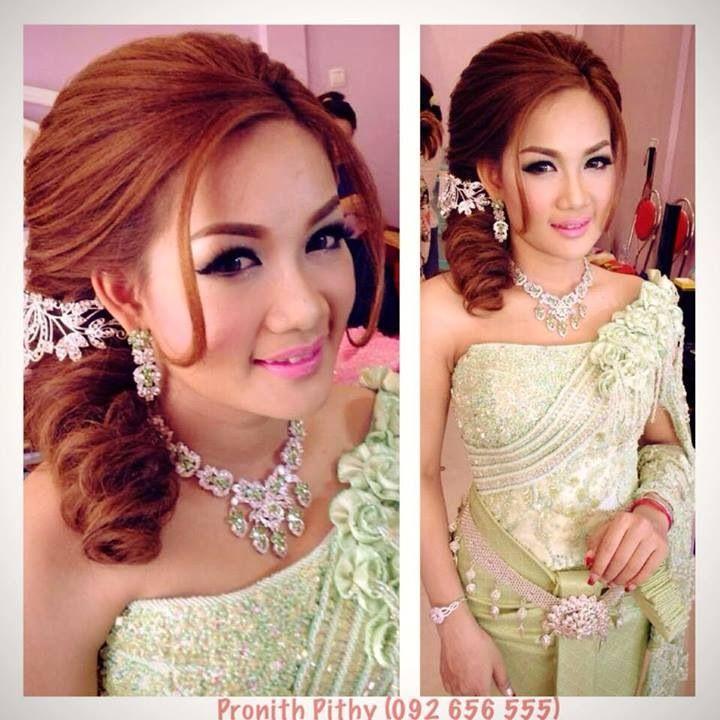 Cambodia Wedding Dress Khmer Bride Traditional