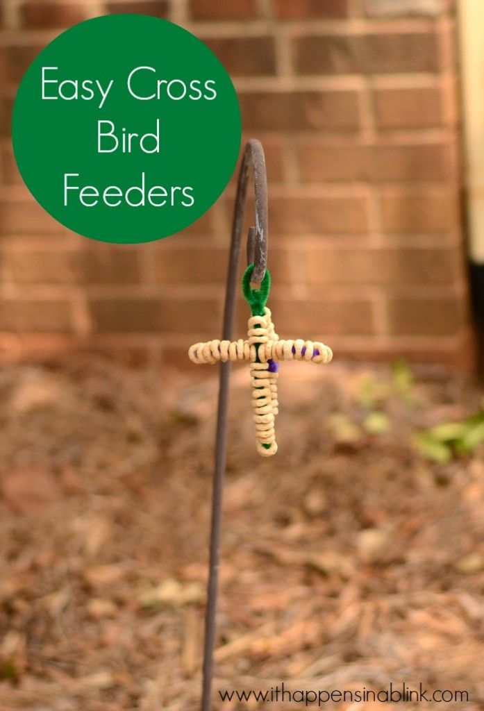 Easy Cross Bird Feeder from ItHappensinaBlink.com  |  Great for a VBS craft, children's church craft, or Bible themed craft. Only uses 2 materials.