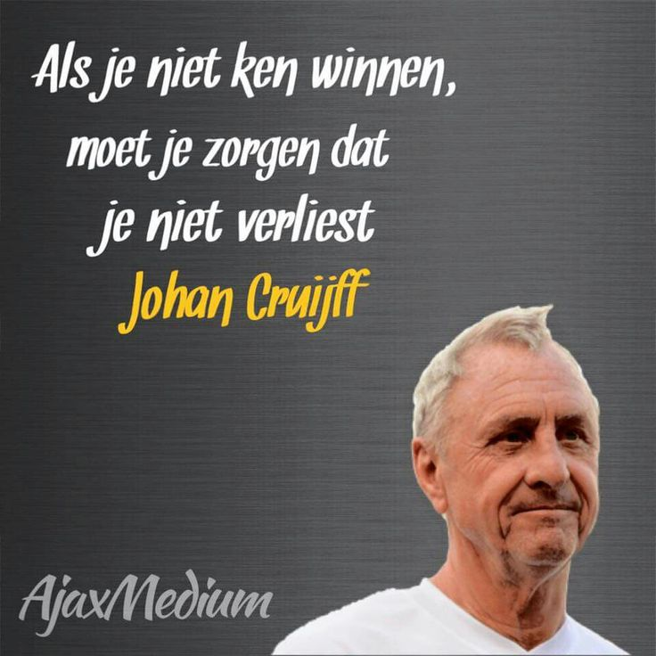 24-03-2016 R.I.P. Johan Cruyff