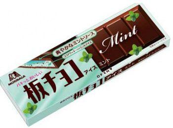 板チョコアイスシリーズにミント味登場!