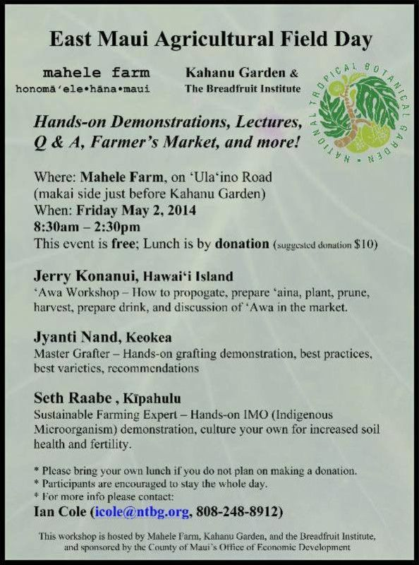 hana maui hi join us at the east maui field day for hands