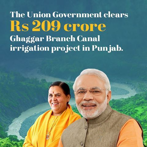 I extend my heartiest gratitude to Prime Minister Sh. Narendra Modi Ji and Uma Bharti Ji Union Minister, Water Resources, River Development and Ganga Rejuvenation, for accepting my request to approve the Ghaggar irrigation project. It's a moment to rejoice for the farmers as the Ghaggar Branch Canal, Part-1 CAD project has been approved under Command Area Development and Water Development and Water Management (CADWM) program.