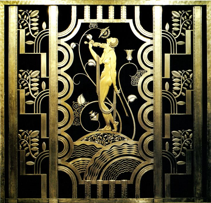 Art Deco brass screen, Rose Ironworks, Cleveland Museum of Art, Ohio