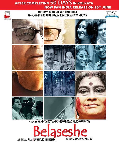 Bela Seshe (English:At the end of the day) (Also written as Belaseshe:IN THE AUTUMN OF MY LIFE) is a Bengali family drama film directed by the duo, Nandita Roy and Shiboprosad Mukherjee. The film brought back Satyajit Ray's iconic Ghare Baire pair. Biswanath Mazumdar (Soumitra Chatterjee) shocks his son and daughter-in-law (Shankar Chakraborty and Indrani Dutta), three daughters (Rituparna Sengupta, Aparajita Auddy and Monami Ghosh) and their husbands (Sujoy Prasad Chatterjee, Kharaj…