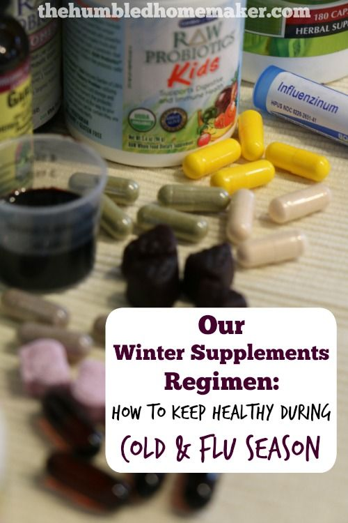 For the most part, our family has been able to keep healthy during cold and flu season the past several years. This is how we do it. It really works!