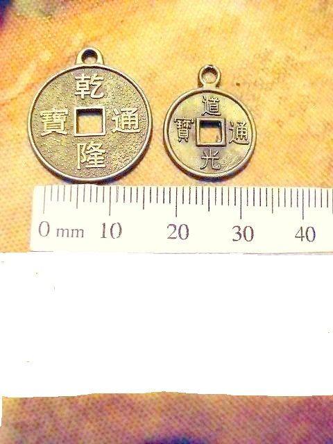 MONETA in ottone antico repliche Yin Yang 15mm 20mm