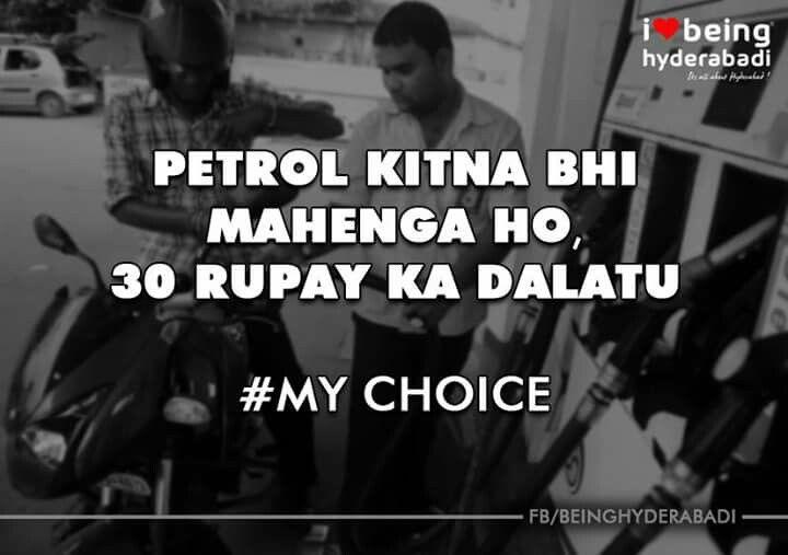 My Choice - Hyderabadi Version