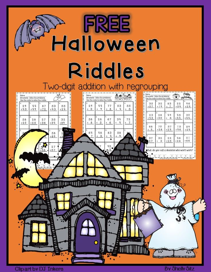 Halloween math for second grade--addition with regrouping --FREE