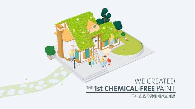Client _ Noroo Agency _ Pyx Innovation Lab Production _ 2Grey Project Manager _ Minhyuk Jang Art Director _ DongVin Kim Senior 3D _ KyeongYun Choi 3D _ MiKyung Noh, YeonWoo Park 2D _ HyeWon Shin Sound Design _ 274Custom