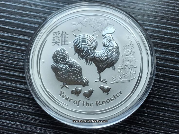 2017 AUSTRALIAN LUNAR SERIES II YEAR OF THE ROOSTER BU SILVER 2OZ