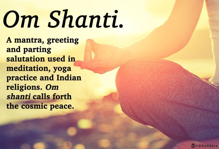 What Is Om Shanti Definition From Yogapedia Yoga Mantras Chanting Meditation Kundalini Meditation