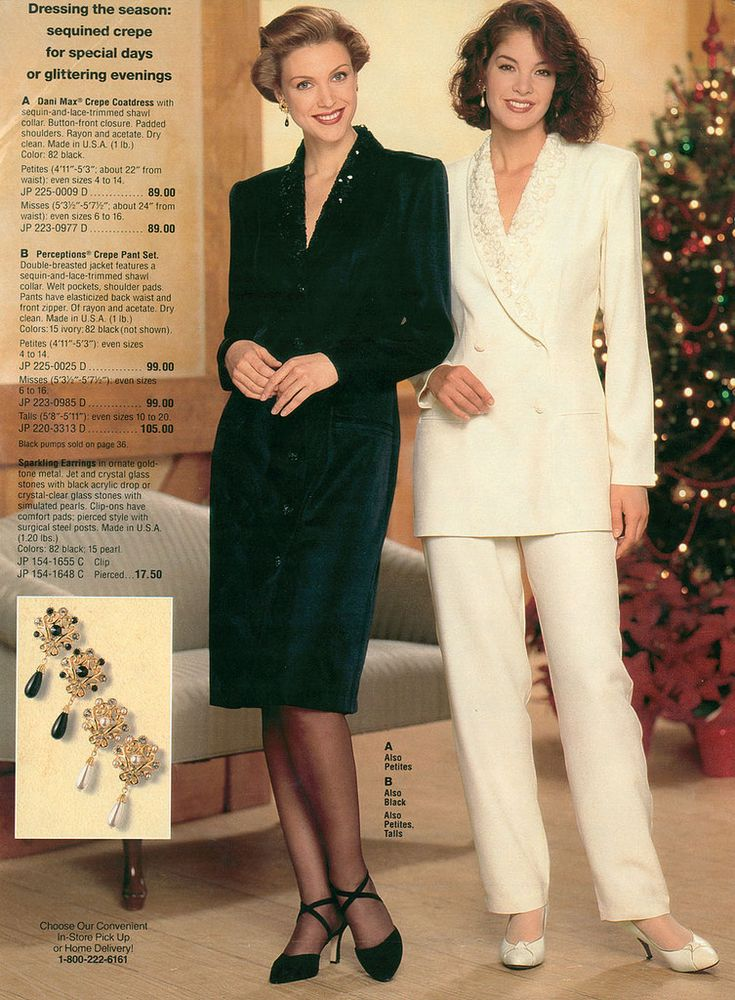 All sizes | 1994-xx-xx JCPenney Christmas Catalog P030 ...