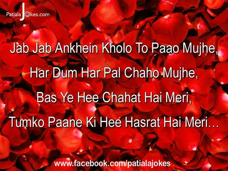 Patialajokes - Hindi jokes,cool mobile hindi jokes, hindi sms jokes, jokes in hindi and funny jokes in hindi to send in your friends & family mobile