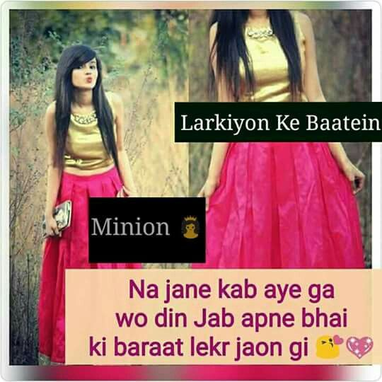 Kash Wo Pal Meri Zindgi M jrur Shamil Ho ..?