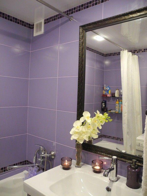 Сиреневая ванная и туалет