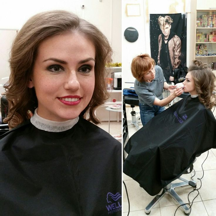 """Салон красоты """"ЦИТРУС"""""""