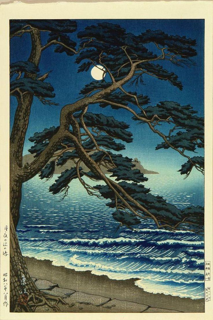 月夜の江の嶋 / Moon at Enoshima beach, 1933 by Toko (Ishiwata Koitsu)