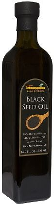 Black Cumin Seed Oil in glass bottle image