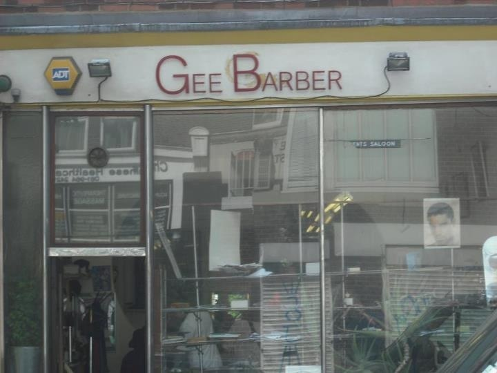 When you need a trim.