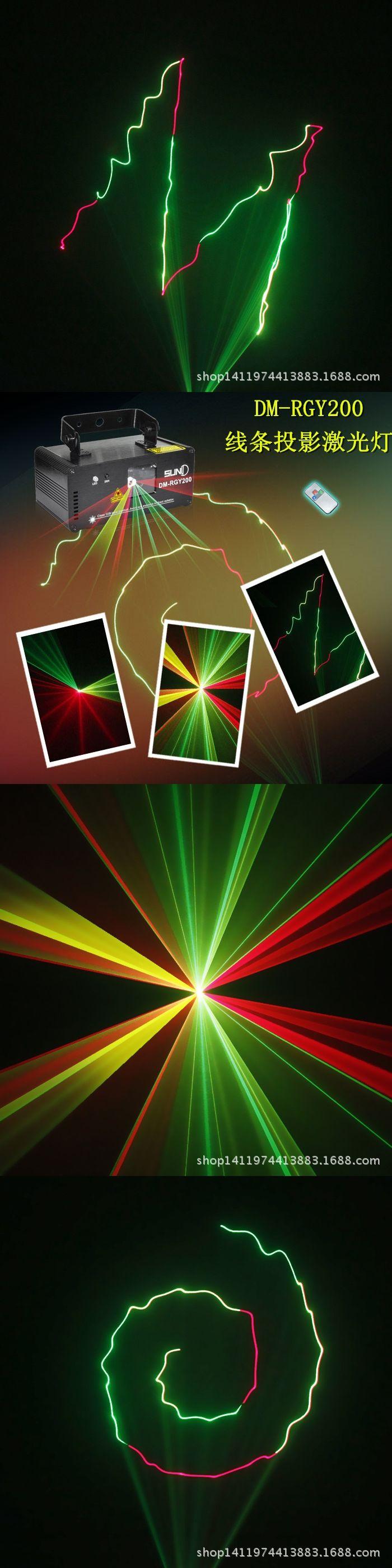 High quality line laser acoustic ceiling laser stage lights The light beam of light bar