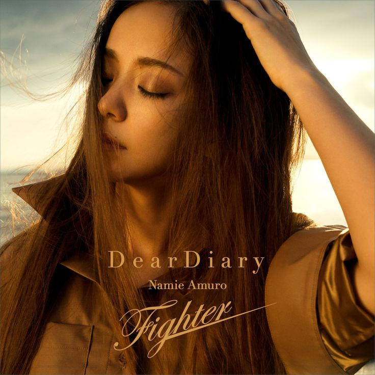 """安室、""""デスノート""""主題歌&劇中歌発売決定!両A面シングル「Dear Diary / Fighter」が10月26日発売に #安室奈美恵"""