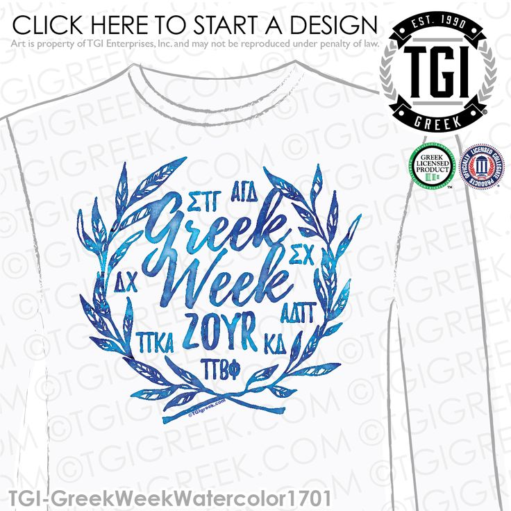 Greek Week | Greek Week Tee | Greek Week Shirt | TGI Greek | Greek Apparel | Custom Apparel | Sorority Tee Shirts | Sorority T-shirts | Custom T-Shirts