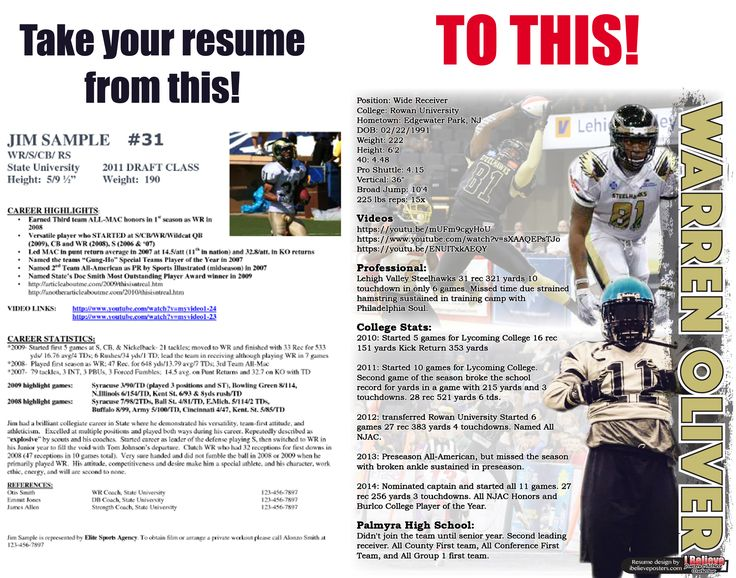 72 best images about sports resumes  recruiting flyers on pinterest