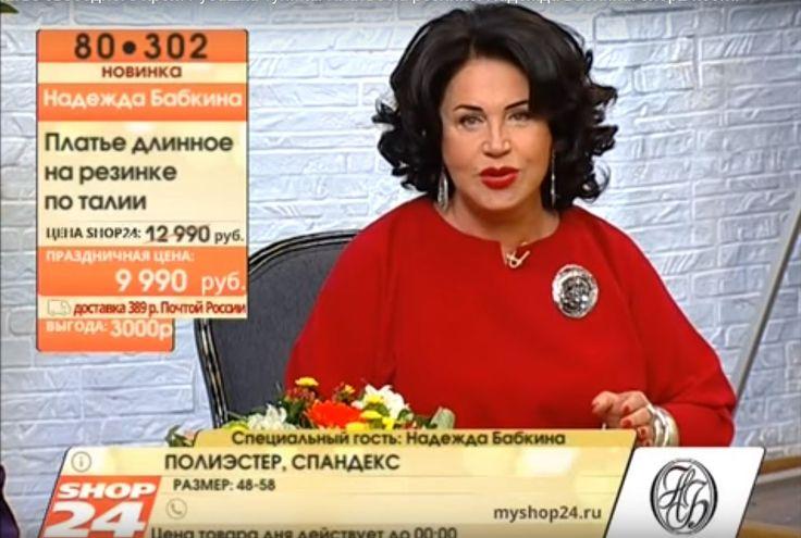 Одежда от Надежды Бабкиной: Юбка, блузка, платье, туника, брюки, одежда ...