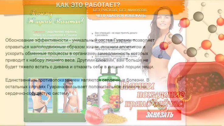 диета при бульбодуоденит