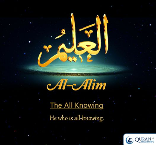 attributes of allah The names and attributes of allah 370 pgs, paperback full name of the book: the names and attributes of allah, according to the do $2000.