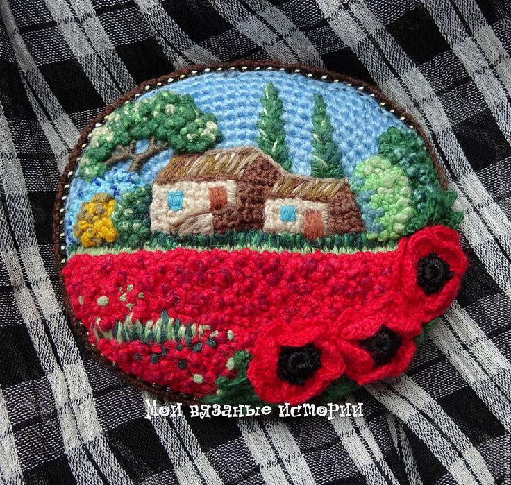 Купить Брошь вязаная вышитая Домик. Маковое поле 2 - ярко-красный, brooch
