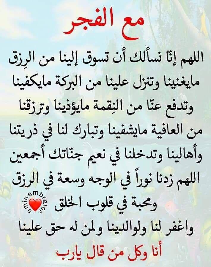 Pin By Ummohamed On اسماء الله الحسنى Math Arabic Calligraphy Calligraphy