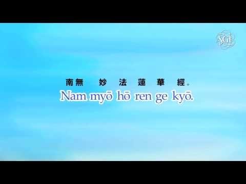 Chanting Nam-myoho-renge-kyo