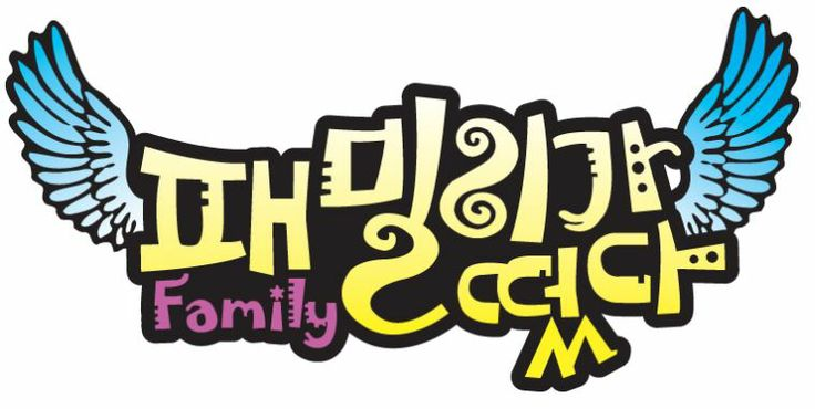 CATEGORY: Family Outing || KShowOnline.Com || Watch Korean Shows Online with English Subtitles...Season 1 is my favorite! Yoo Jae Suk is the host and the cast is so funny. They must take care of a house in the countryside of Korea and do the task of that household while breaking from games. Hilarious!