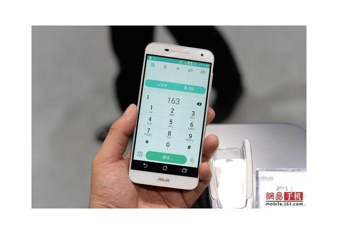 ASUS a anunțat noul smartphone Pegasus 2 Plus  ASUS face o treabă bună pe piața de telefoane mobile iar acum a lansat un nou dispozitiv pentru linia de produse Pegasus.