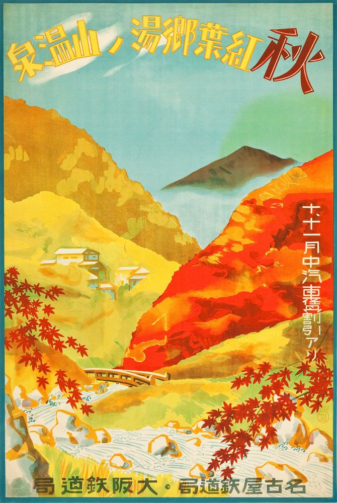 Onsen mountains and autumn leaves