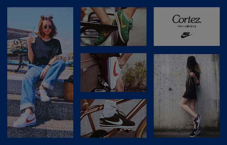 ナイキ コルテッツ45周年記念!#コルテッツコーデで投稿すると、2万円分のNIKEギフトカードが手に入るキャンペーンを開催中!コルテッツを履いたコーデを投稿してNIKEギフトカードを手に入れよう!