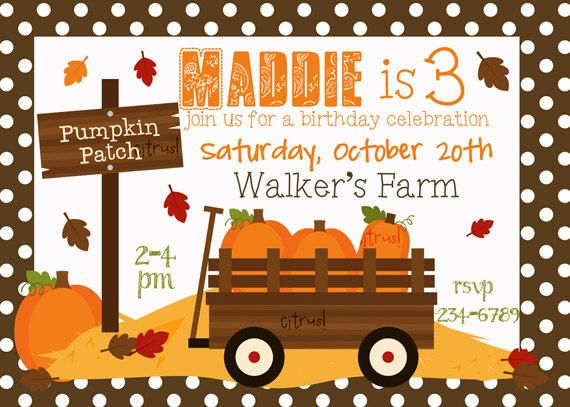 Pumpkin Patch Birthday Invitation by Freshcitrus on Etsy
