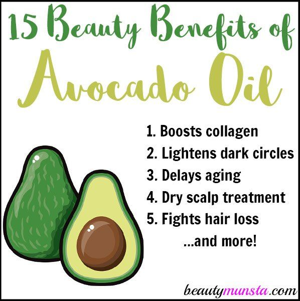 Avocado oil is a star in the skin and hair care world! Discover 15 beauty benefits of avocado oil right here!