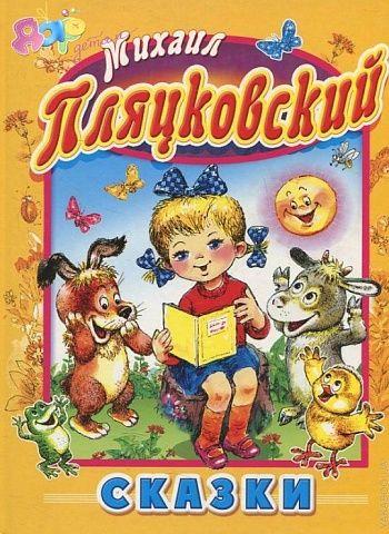 Не знаете что почитать ребенку?Советуем!