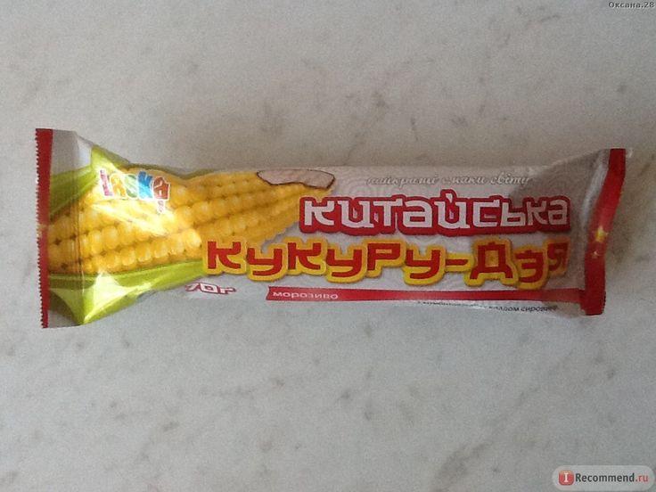 Мороженое Laska Китайская Кукуру-дзя - «Оригинальное мороженое со вкусом вареной кукурузы.» | Отзывы покупателей