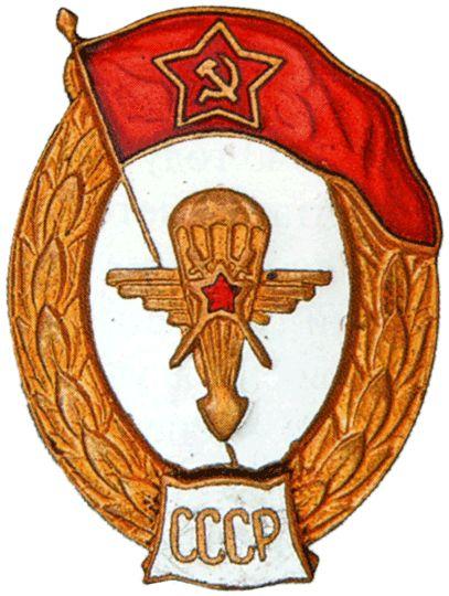 375 ( авиационно-планерское училище )