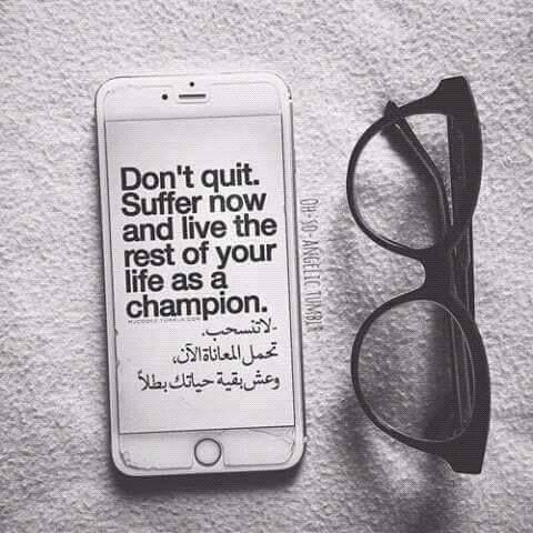 champion, hijab, hijabi, islam, life, muslim, vie, اسﻻميات, اسﻻم, تحفيز, ٌخوَاطِرَ, du3aa, بطلا