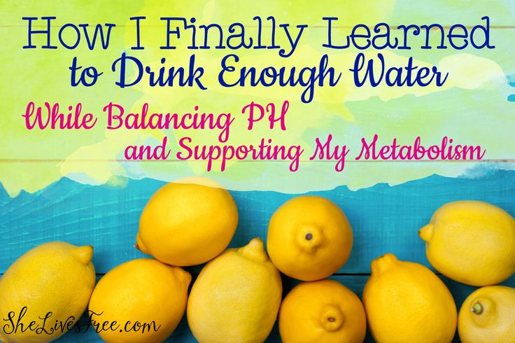 How I Finally Learned to Drink Enough Water - For Good!!