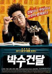 Resultado de imagen para el chaman pelicula coreana