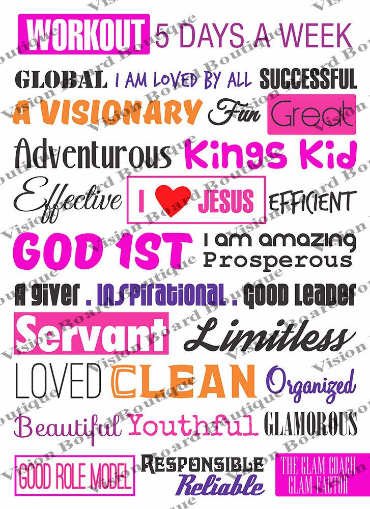 13 best vision board luxury words images on pinterest printable vision sheet printable spiritual growth motivation spiritual goals life goals quotes fandeluxe Choice Image