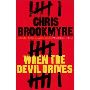 """This Brookmyre series is helping me enjoy wasting time this summer.  Really good--who knew """"jammy"""" means """"lucky"""" in Scottish--at least that's my best guess."""